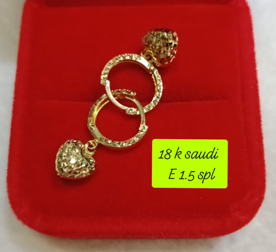 Picture of 18K Saudi Gold Earrings, 1.5g, 207E15SPL