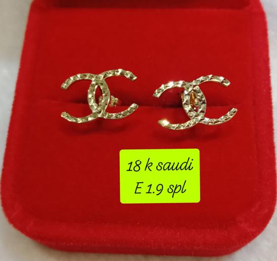Picture of 18K Saudi Gold Earrings, 1.9g, 207E19