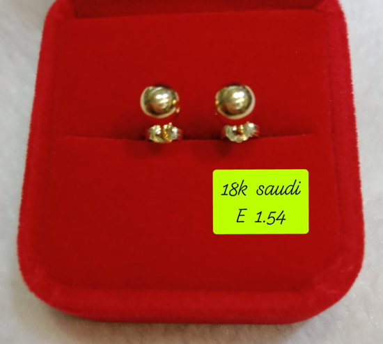 Picture of 18K Saudi Gold Earrings, 1.54g, 207E154