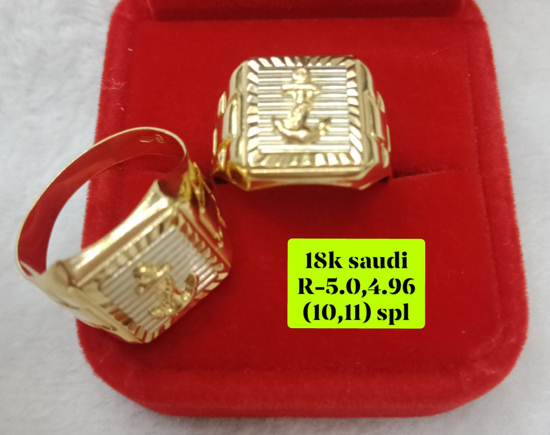 Picture of 18K Saudi Gold Couple Ring, Size 10,11, 5.0g,4.96g, 207R1050_11496