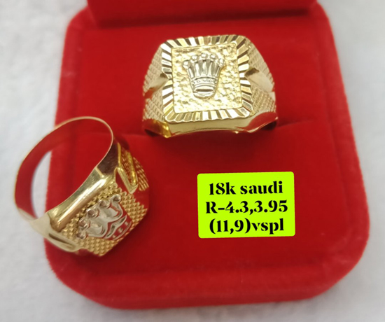 Picture of 18K Saudi Gold Couple Ring, Size 11,9, 4.3g,3.95g, 207R1143_9395