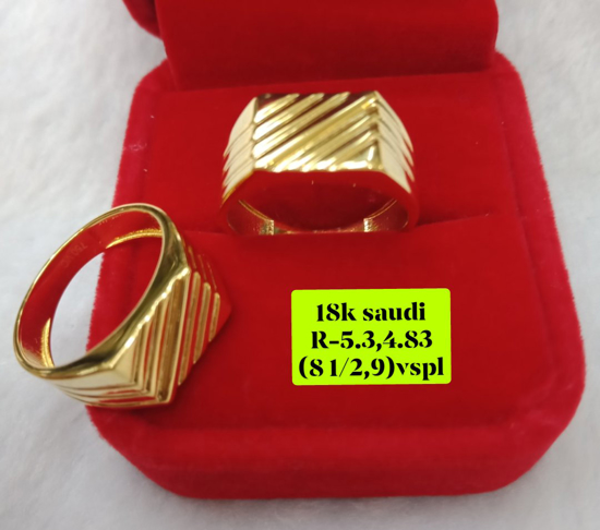 Picture of 18K Saudi Gold Couple Ring, Size 8 1/2,9, 5.3g,4.83g, 207R81253_9483