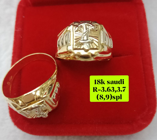 Picture of 18K Saudi Gold Couple Ring, Size 8,9, 3.63g,3.7g, 207R8363_937