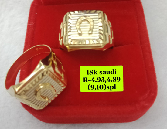 Picture of 18K Saudi Gold Couple Ring, Size 9,10, 4.93g, 4.89g, 207R9493_10489