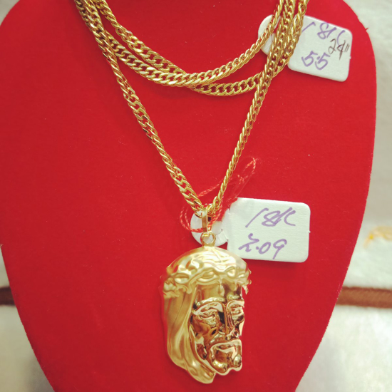"""Picture of 18K Saudi Gold Necklace with Pendant, Chain 5.5g, Pendant 2.09g, Size 24"""", 20723N55209"""