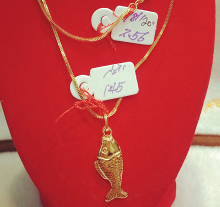 "图片 18K Saudi Gold Necklace with Pendant, Chain 2.56g, Pendant 1.45g, Size 20"", 20723N256145"
