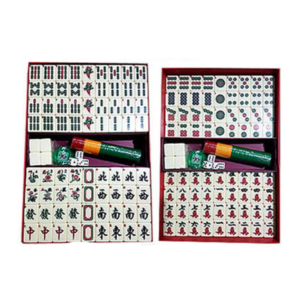 图片 Solid One Piece Mahjong Set with Number, Ivory Color, U04MWN