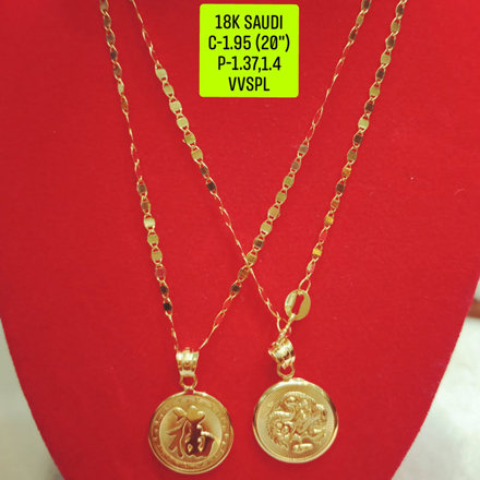 "图片 18K Saudi Gold Necklace with Pendant, Chain 1.95g, Pendant 1.37g, 1.4g, Size 20"", 2805N4S"