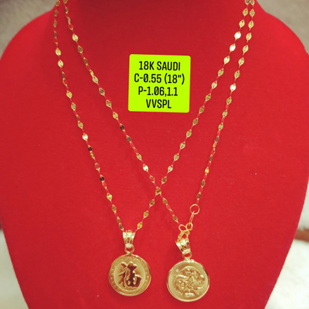 "图片 18K Saudi Gold Necklace with Pendant, Chain 0.55g, Pendant 1.06g, 1.1g, Size 18"", 2805N055"