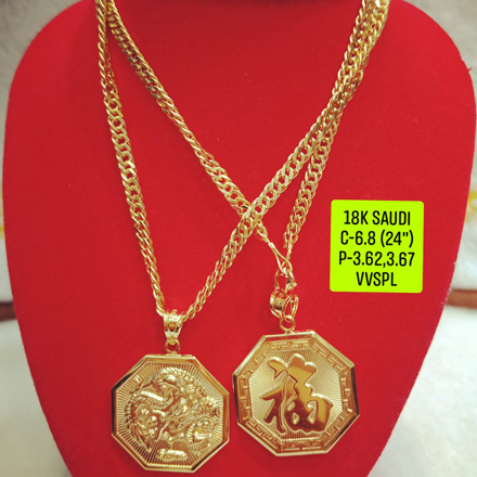 "图片 18K Saudi Gold Necklace with Pendant, Chain 6.8g, Pendant 3.62g, 3.67g, Size 24"", 2805N68"
