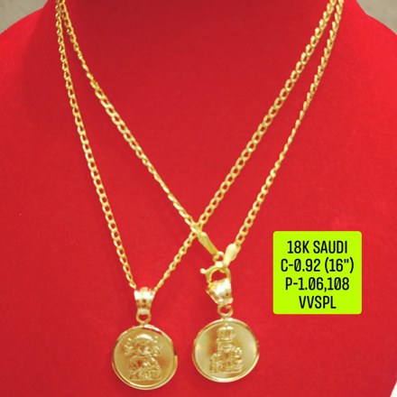 "图片 18K Saudi Gold Necklace with Pendant, Chain 0.92g, Pendant 1.06g, 1.08g, Size 16"", 2805N092"