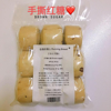 Picture of Running Bread, 5 Flavor, 9PCS/Pack,  450grams