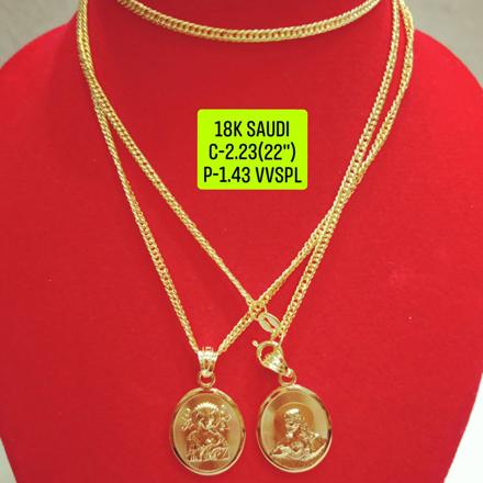 """圖片 18K Saudi Gold Necklace with Pendant, Chain 2.23g, Pendant 1.43g, Size 22"""", 2805N223"""