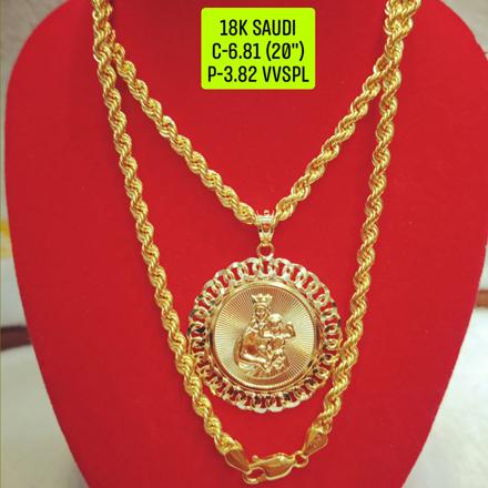 """圖片 18K Saudi Gold Necklace with Pendant, Chain 6.81g, Pendant 3.82g, Size 20"""", 2805N681"""