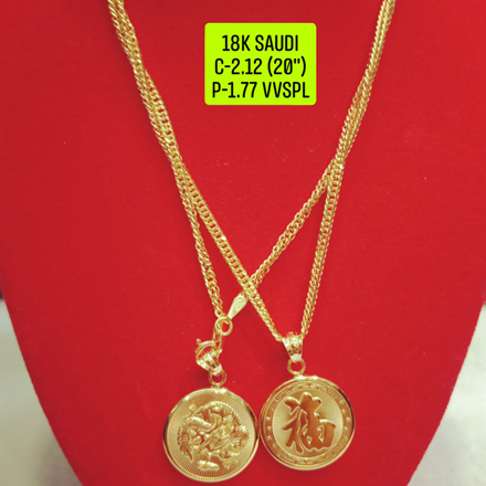 """圖片 18K Saudi Gold Necklace with Pendant, Chain 2.12g, Pendant 1.77g, Size 20"""", 2805N2122"""