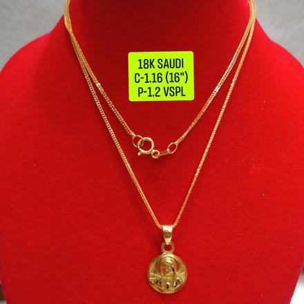 """圖片 18K Saudi Gold Necklace with Pendant, Chain 1.16g, Pendant 1.2g, Size 16"""", 2805N11612"""