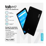 圖片 Lenovo Android Tablet M7, LETABM7