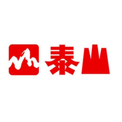 制造商图片 泰山
