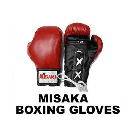 图片 Misaka Boxing Gloves, U04MBGR