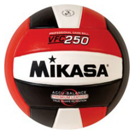 图片 Misaka Butterfly PVC Foam Rubber Bladder Volleyball, BUTTERFLYVOLLEYBALL