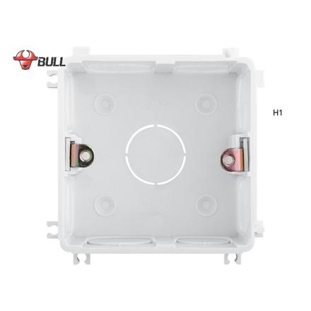 图片 Bull H1 Utility Box/Bottom Box (White), H1