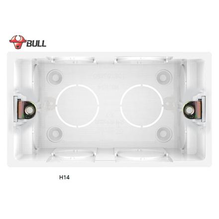 图片 Bull H14 Utility Box (White), H14