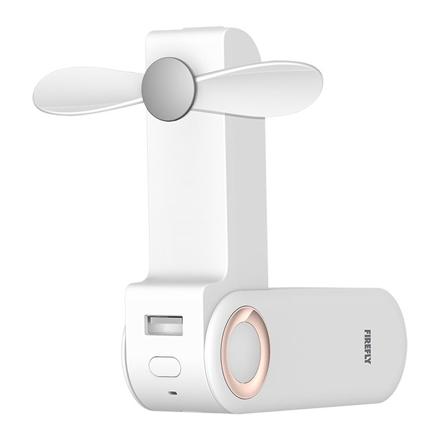 图片 Firefly Handy Multifunction Portable Fan with Power Bank, FEL807