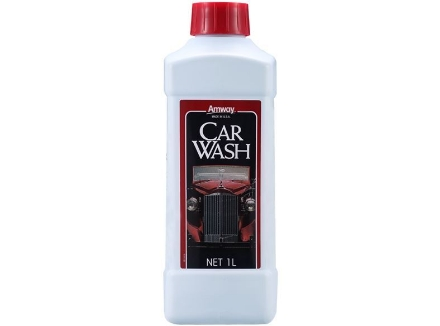 Picture of Amway Car Wash