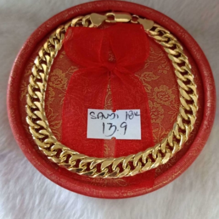 Picture of 18K - Saudi Gold Jewelry, Bracelet - 13.9g
