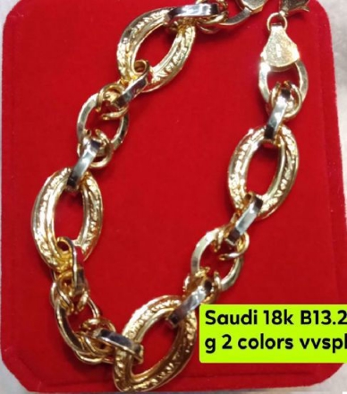 Picture of 18K - Saudi Gold Jewelry, Bracelet - 13.2G