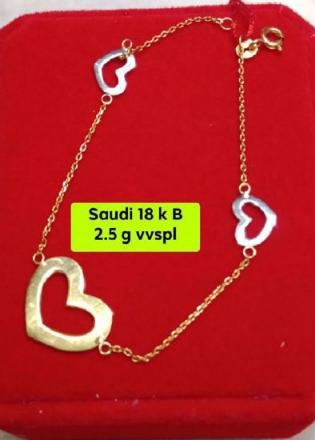 Picture of 18K - Saudi Gold Jewelry, Bracelet - 2.5G
