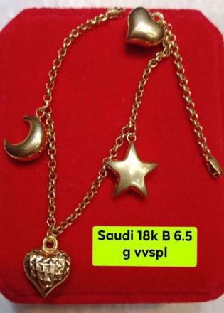 Picture of 18K - Saudi Gold Jewelry, Bracelet - 6.5G