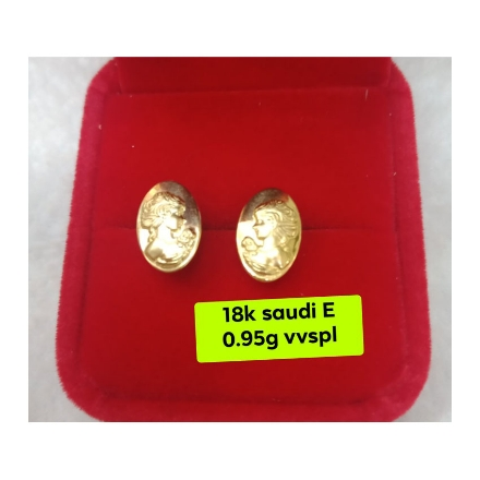 Picture of 18K - Saudi Gold Jewelry, Earrings 0.5g- SE0.5G2