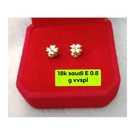Picture of 18K - Saudi Gold Jewelry, Earrings 0.8g- SE0.8G