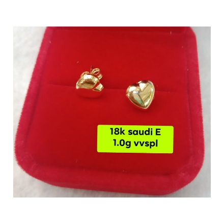 Picture of 18K - Saudi Gold Jewelry, Earrings 1.0g- SE1.0G1