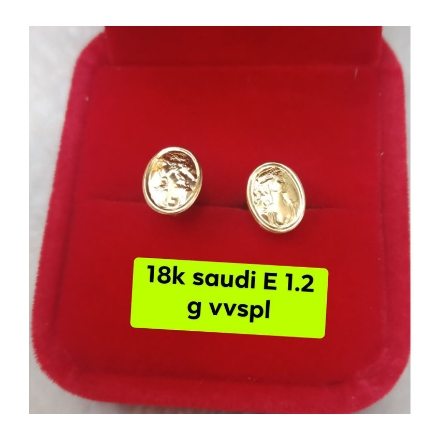 Picture of 18K - Saudi Gold Jewelry, Earrings 1.2g- SE1.2G1