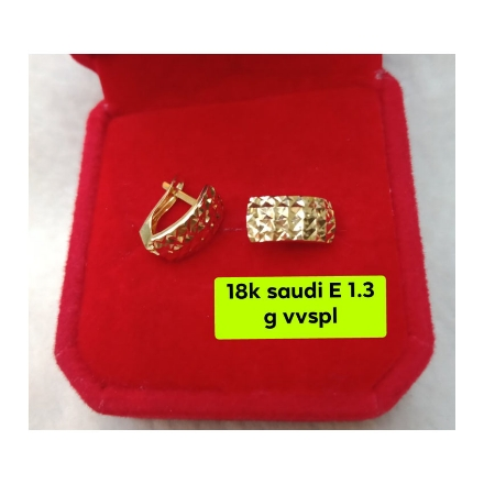 Picture of 18K - Saudi Gold Jewelry, Earrings 1.3g- SE1.3G1