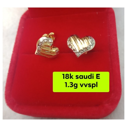Picture of 18K - Saudi Gold Jewelry, Earrings 1.3g- SE1.3G2