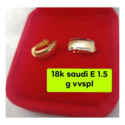 Picture of 18K - Saudi Gold Jewelry, Earrings 1.5g- SE1.5G1