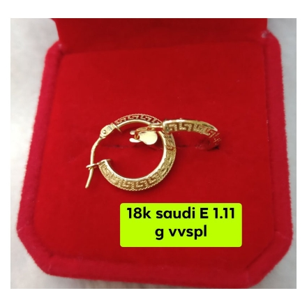 Picture of 18K - Saudi Gold Jewelry, Earrings 1.11g- SE1.11G