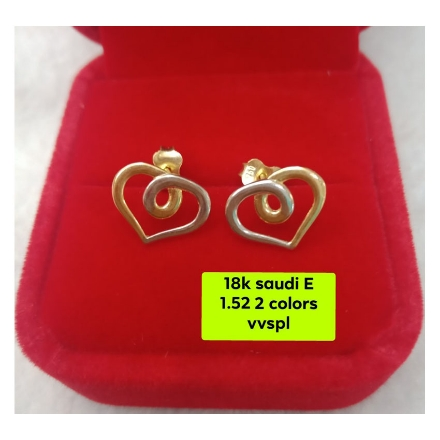 Picture of 18K - Saudi Gold Jewelry, Earrings 1.52g- SE1.52G