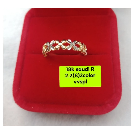 图片 18K - Saudi Gold Ring - SR2.2G-8
