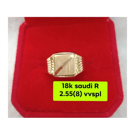 图片 18K - Saudi Gold Ring-  SR2.55G-8