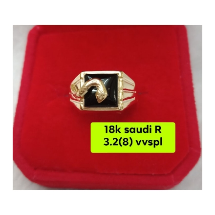 图片 18K - Saudi Gold Ring-  SR3.2G-8