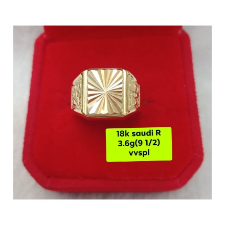 图片 18K - Saudi Gold Ring-  SR3.6G-9½