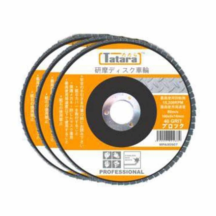 Picture of Abrasive Flap Discs For Stainless FDS-040