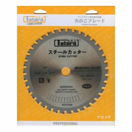 Picture of Circular Saw Blades For Steel CSBS-070038