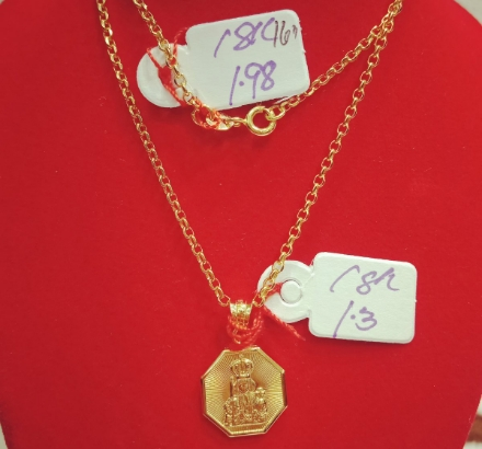 """Picture of 18K Saudi Gold Necklace with Pendant, Chain 1.98g, Pendant 1.3g, Size 16"""", 20723N19813"""
