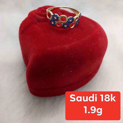 Picture of Saudi Gold Ring 18K - 1.9g