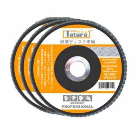 图片 Abrasive Flap Discs For Metal FDM-040